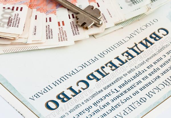 кредит под квартиру пополнить счет в кредит мтс крым